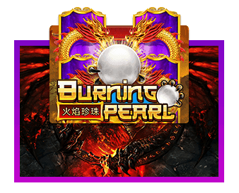 burningpearlgw