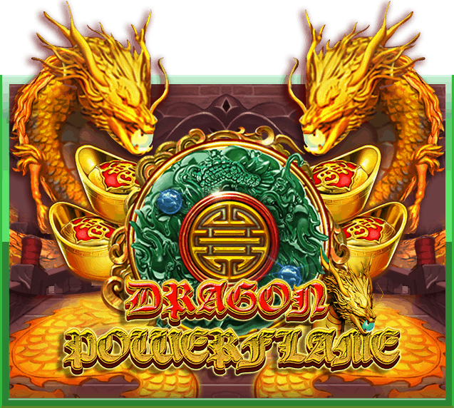 เกมส์ Dragon Power Flame